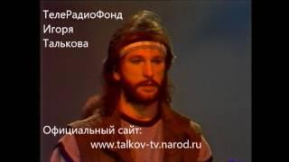 """Игорь Тальков - """"Чудак"""" / клип 1988г."""