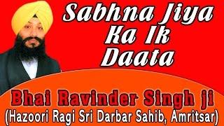Bhai Ravinder Singh Ji - Sabhana jiya Ka Ik Daata - Aukhi Ghadi Na Dekhan Deyi