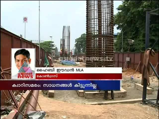 Kochi Metro construction  Paralysis.: Asianet News