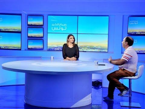 موضوع اليوم :الدورة 21 لتصفيات كرة اليد بالفتحة في قليبية تتواصل لغاية 12 اوت الجاري