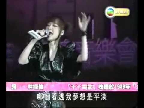 陳慧嫻 夕陽之歌 千千闕歌 Medley