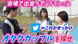 日向坂46 1stシングル「キュン」個別握手会 大阪会場 ♢︎Feのコメント あ...