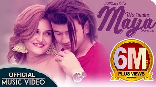 Ma Timilai Maya Garchhu - Melina Rai & Tampasher Rai Ft. Reema & Aayush | New Nepali Song 2018