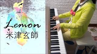 米津玄師 - Lemon (日劇 《UNNATURAL(法醫女王)》主題曲)