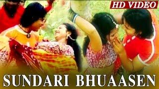 SUNDARI  BHUAASEN I Dance Song I SARTHAK MUSIC