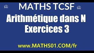 Download Video Math : Arithmétique dans N Exercices 3 MP3 3GP MP4