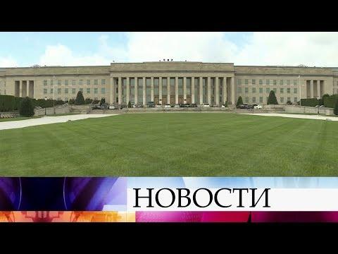 Министр обороны России Сергей Шойгу направил в Пентагон два обращения.