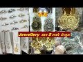 Jewellery  Wholesale Market in Sadar Bazar | Explore Earrings,Necklace, Bracelet,Anklets