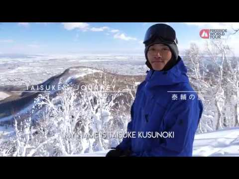 Taisuke's Journey - FWT Hakuba Japan 2018