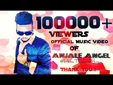 Anjale Angel - Official Music Video  Rashdy  Slim Lazer YD   Indraan Sathiamoorthy