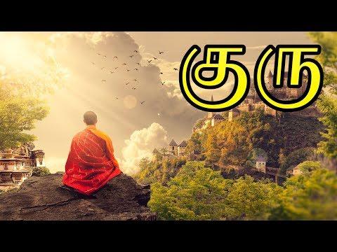 Guru in Tamil Astrology | குரு என்றால் என்ன | ஜோதிடத்தில் குரு | Guru Thisai Palangal in Tamil
