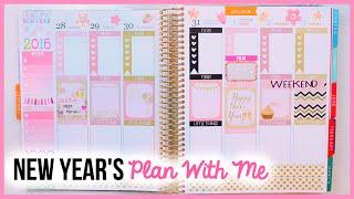 Plan With Me! ♡ New Year's 2016 | Erin Condren Vertical