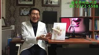 발기부전 임플란트 수술 ! 실제로 자주 듣는 질문 대답…