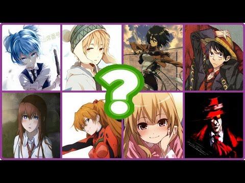 Игра Что за аниме? 1, 2, 3, 4, 5, 6, 7, 8, 9, 10 уровень.