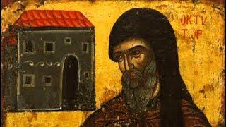 Τελετή υποδοχής της Τιμίας Κάρας του Αγίου Ιγνατίου του Αγαλλιανού
