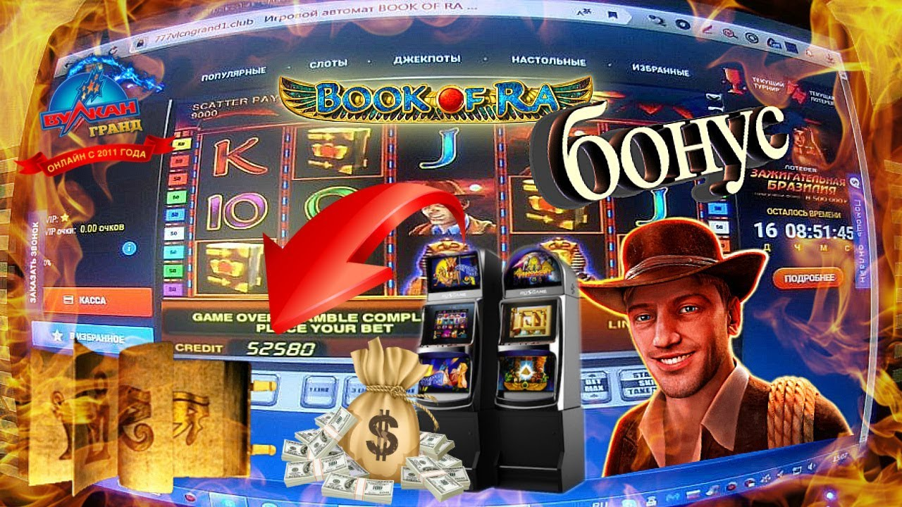 как взломать казино на деньги