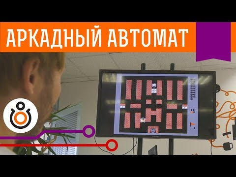Онлайн казино golden games отзывы
