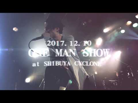 A Ghost of Flare - Aerials | swollen eyes (2017/12/10 at Shibuya CYCLONE)