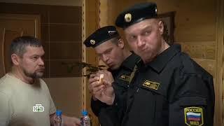 Шилов, Джексон, Арнаутов. В бане.