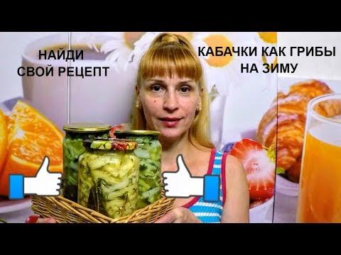 Кабачковая икра рецепт с фото пошагово на зиму в мультиварке