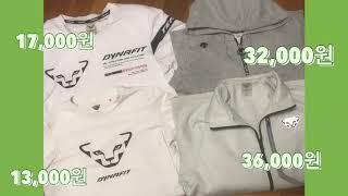 브랜드 옷 / 에이블리 옷 / 옷판매 / 폰케이스