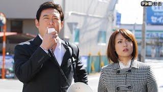 失っていた能力が戻り、喜んだめぐる(深田恭子)だったが、そこへ中吉...