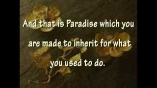 Beautiful Surah Az-Zukhruf (The Ornaments of Gold) By Salah Bukhatir