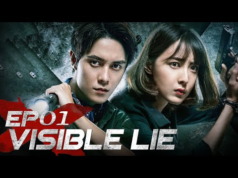 Download 【ENG SUB】Visible Lie  EP1   Chinese Sherlock Holmes Zhang Chao takes you to solve the case   罪案心理小组X