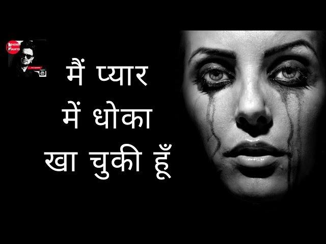 Ek Ladki ki Diary mein Likhi hui kuch Heart Touching SAD Shayari (Hindi/Urdu)