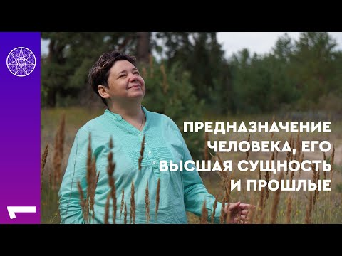 #1 Контактёр с внеземными цивилизациями Ирина Подзорова: ответы на часто задаваемые вопросы