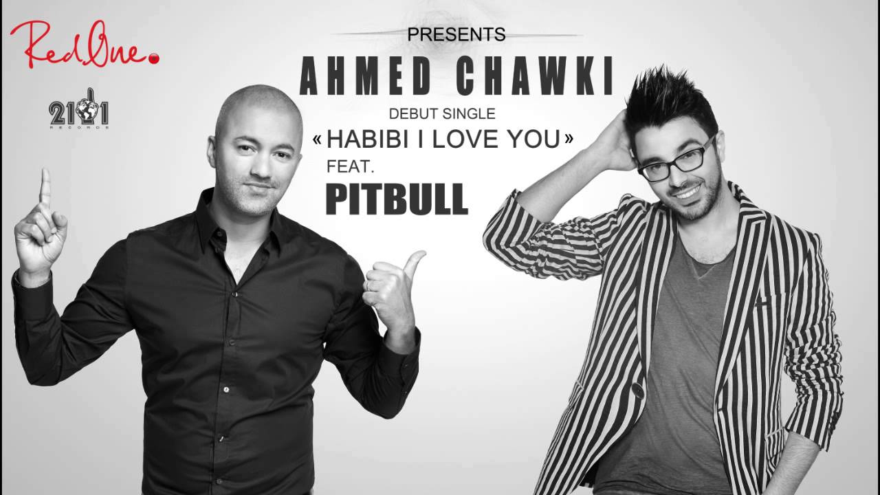 ahmed chawki habibi i love you