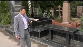 Кладбище. Герои 90 годов.mov