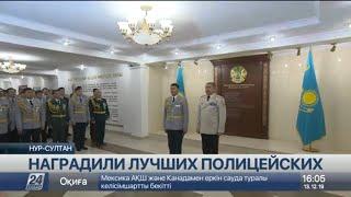 Сотрудники МВД должны знать, во имя чего погибли их коллеги при исполнении - Ерлан Тургумбаев