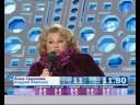 Ice Age-2 2008/11/02, Sedokova Khvalko