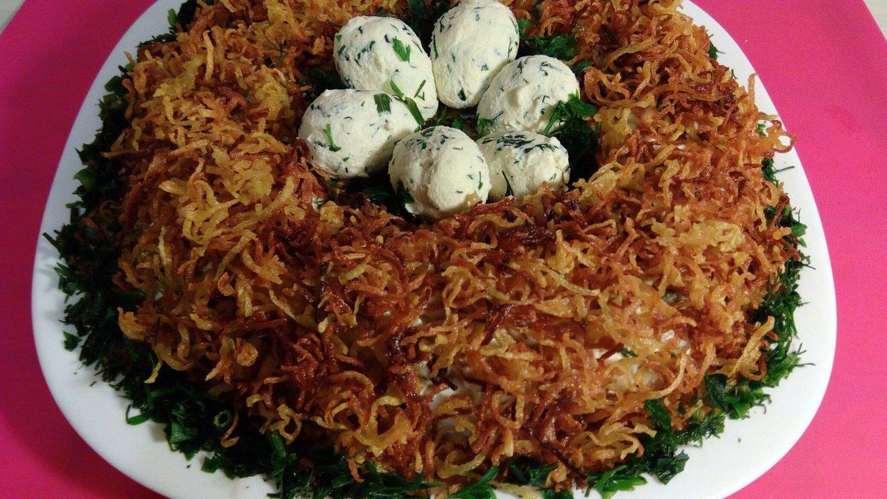 между прочим, салат гнездо глухаря рецепт с фото пошагово состоящие двух частей