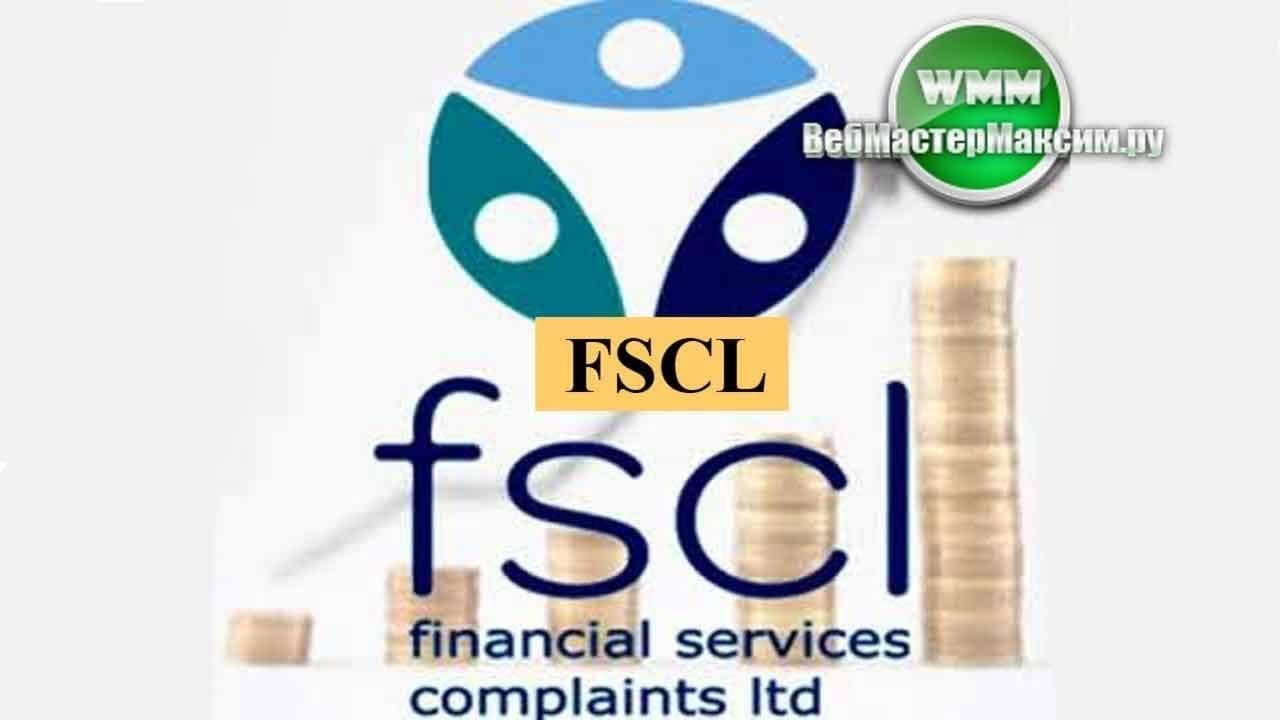Fscl forex green investment group portage du fort