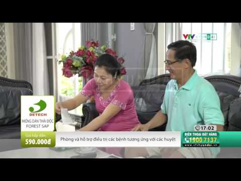 WEB DETOX MIENG DAN THAI DOC