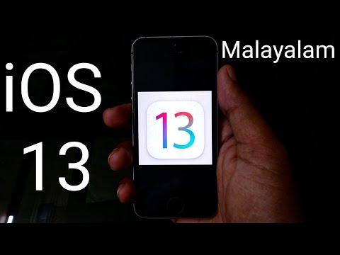 New IOS 13 Malayalam Review   IOS 13   IPhone   #ios13   Ipados