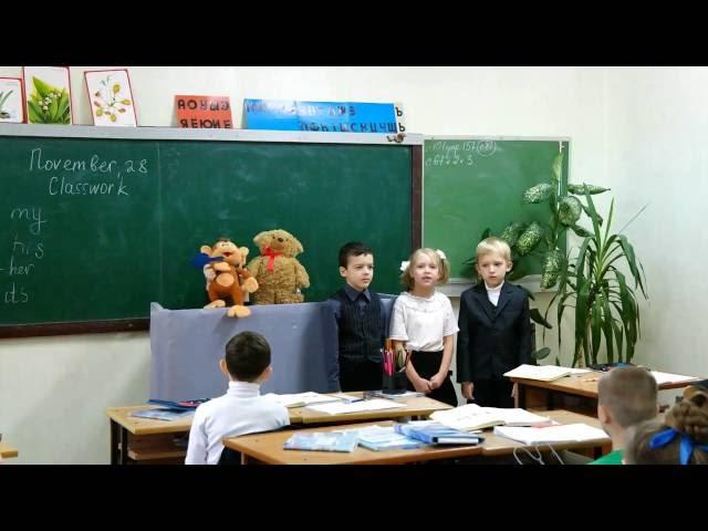 Изображение предпросмотра прочтения – «Ученики 2-В класса» читает произведение «Обезьяна и зеркало» И.А.Крылова