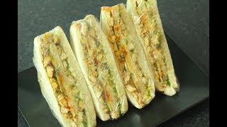 Another Hit Recipe Of SPICY CHICKEN SANDWICH  Party Sandwich Lunch Box Recipe *COOK WITH FAIZA*