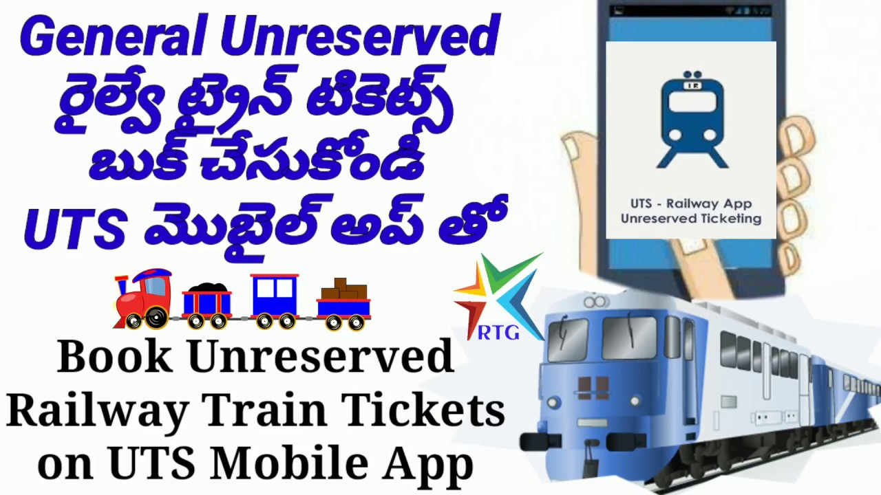 Book General Railway Ticket with Smartphone in few Sec | UTS App Guide |  Book Unreserved Ticket