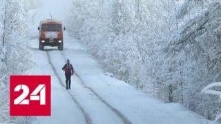 Итальянский марафонец совершил забег на полюсе холода - Россия 24