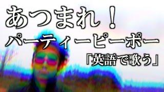 春の天気じゃないっさむうぅかったよ Friggin cold for a spring day 本...