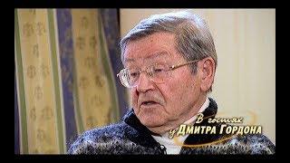 Иван Дзюба.