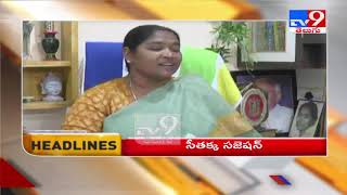 Flash Point : Headlines - TV9