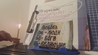 "Джоплин ""Артист эстрады"""