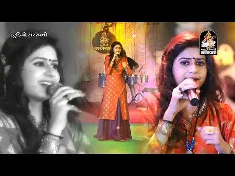 Kinjal Dave 2016 New | Kailash Kera Dungre | Gujarati Garba Song | Kinjal Dave No Rankar 2 | 1080p