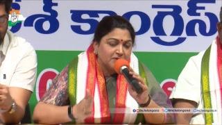 LIVE:Ms. Khushbu Sundar, AICC Spokesperson Press conference at Gandhi Bhawan(TPCC)
