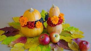Флорстика Осенняя композиция с тыквой ( Мастер класс)