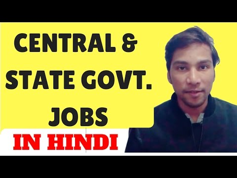 Central Government VS state Government Jobs which one is Better? In Hindi